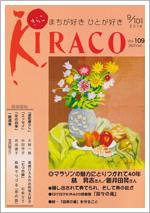 kiraco109