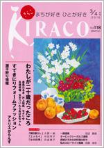 kiraco 118