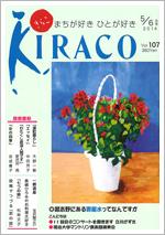 KIRACO vol107