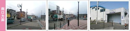 実籾駅南口