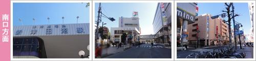 新津田沼駅 南口