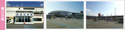 JR京葉線 新習志野駅 南口