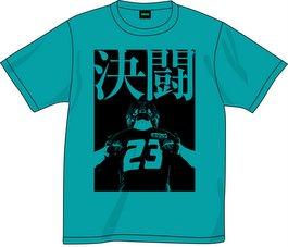 2015.10.17決闘Tシャツ