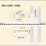 実籾ふる里祭り会場図