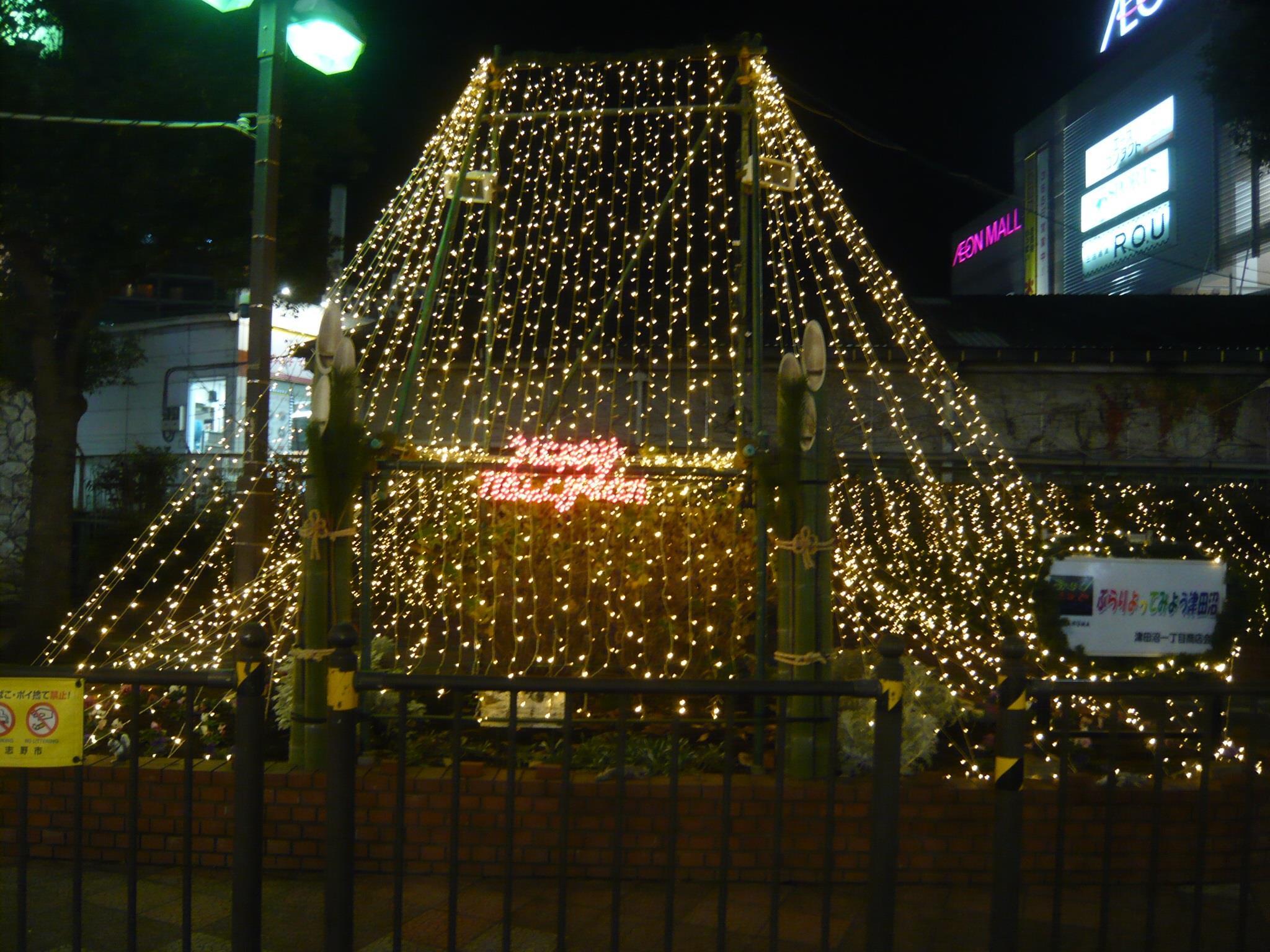 2016門松