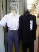 学生服のサカエヤ学生堂