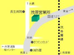 ミツワ堂茂原営業所