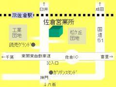 ミツワ堂佐倉営業所