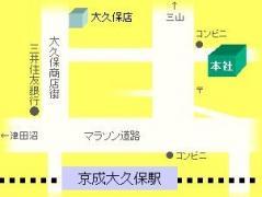ミツワ堂本店地図