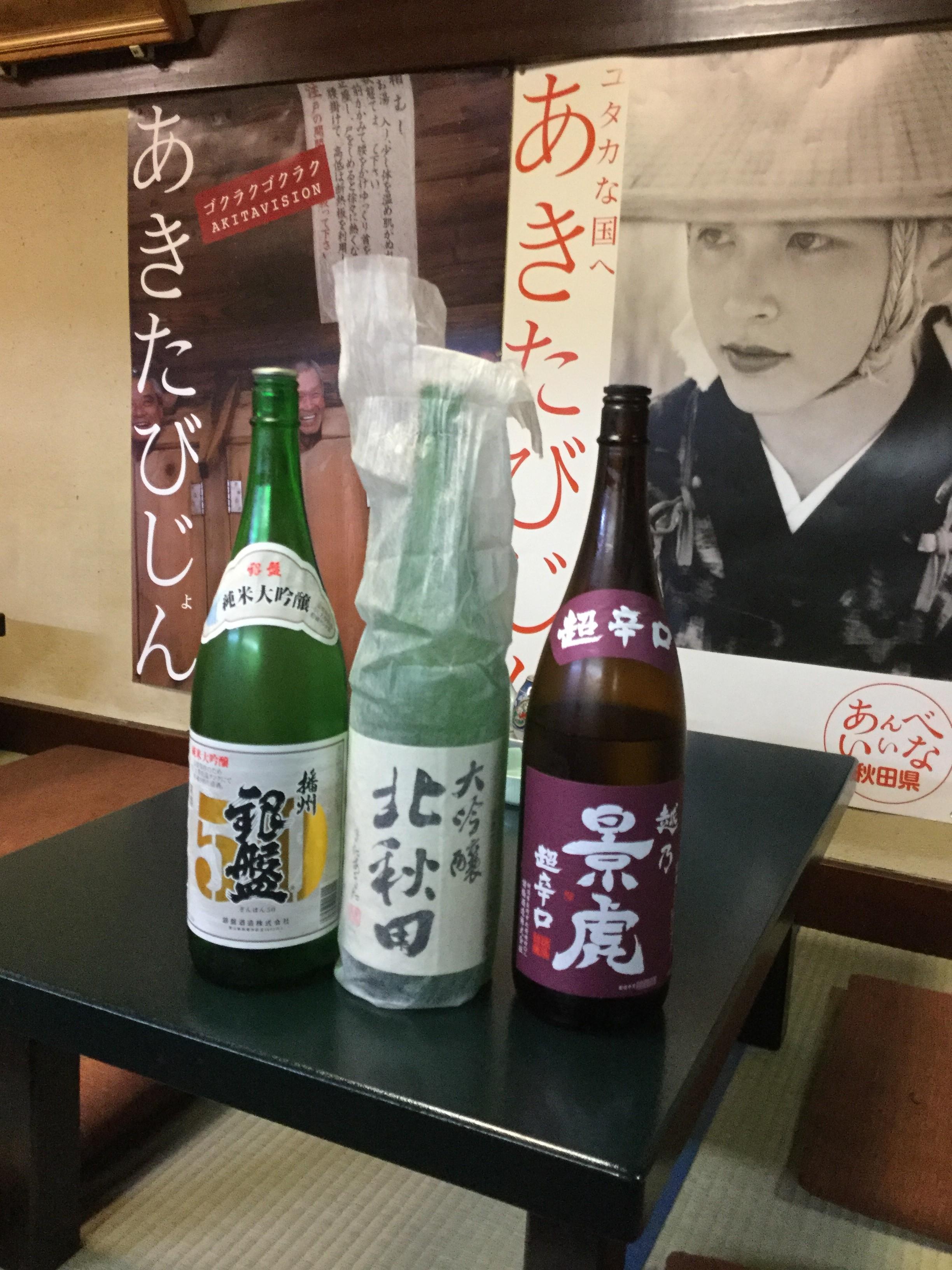 2016.6.2あきた②