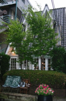 Café 螢明舎