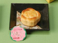 ふるさと産品認定 銘菓「谷津のパラ」